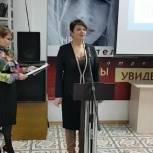 Депутат Ольга Сынкина приняла участие в «Гагаринских чтения»