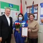 Единороссы поздравили одинцовских врачей скорой медицинской помощи с профессиональным праздником