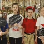 В патриотической акции «Диктант Победы» приняли участие 737 жителей Электростали
