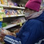 В Мурманске «Народный контроль» добивается улучшения качества облуживания магазинов
