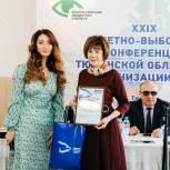 Взаимодействие депутатов и общества слепых помогает решать вопросы людей с инвалидностью