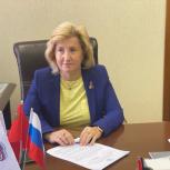 Алла Полякова: «Президент обозначил основные направления работы по сохранению и улучшению экологии Подмосковья»