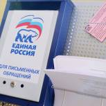 Воронежские депутаты помогли заменить окна в районной больнице и восстановить крышу дома после пожара
