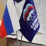 В Кировской области зарегистрировано 105 кандидатов на предварительное голосование «Единой России»