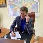 Депутат фракции «Единая Россия» Пензенской городской Думы Борис Панин провёл дистанционный приём граждан.