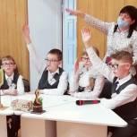 «Единая Россия» провела тематический праздник для воспитанников школы-интерната