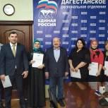 Депутат Госдумы Гаджимет Сафаралиев вручил Благодарности учителям