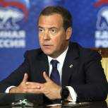Дмитрий Медведев: «Единая Россия» поддержит манифест начинающих политиков, участвующих в предварительном голосовании