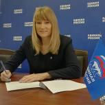 Светлана Журова подала документы на участие в предварительном голосовании «Единой России»