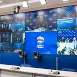 Участники кадрового проекта «Единой России» «ПолитСтартап» предложили новые меры поддержки многодетных семей