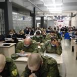 В Пермском крае идет регистрация на участие в международной исторической акции «Диктант Победы»