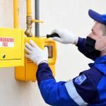 Правительство подготовило поправки в закон для бесплатного подключения домов к газу – инициативу «Единой России» поддержал Президент в Послании
