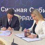 Александр Жуков заявился на участие в предварительном голосовании «Единой России»