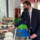 Партийцы Лобни провели мониторинг наличия и качества горячего питания в городских школах