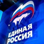 «Единая Россия» начинает работу над предвыборной программой – в ее основу ляжет Послание Президента