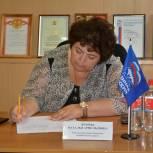 Член местного политсовета «Единой России» Рязанского района прокомментировала послание президента