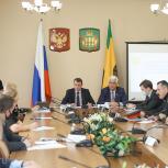 В Пензе состоялось заседание рабочей группы по делам казачества