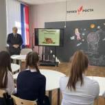 Юрий Смирнов: Школьные уроки Победы должны стать традицией