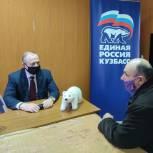В Кузбассе депутат «Единой России» поможет возвести футбольное поле