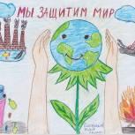 Юные рязанцы приняли участие в экологической акции «Единой России»