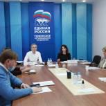 Новые кандидаты зарегистрированы для участия в предварительном голосовании «Единой России»
