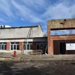 Культурный центр Демушкинского сельского поселения отремонтируют в рамках проекта «Единой России»