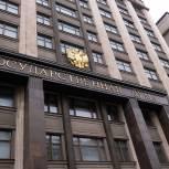 Госдума поддержала освобождение врачей от уголовной ответственности за утрату наркотических препаратов