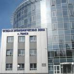 Томский губернатор объявил о перезагрузке особой экономической зоны