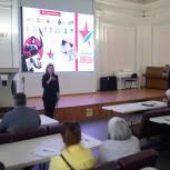 В Ярославской области уже в третий раз прошёл «Диктант Победы»