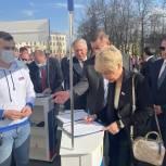 Сенаторы подписали обращение к Президенту с просьбой присвоить Кирову звание «Город трудовой доблести»
