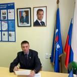 В Общественной приемной Тверской области прошел дистанционный прием граждан