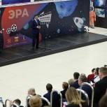 «Единая Россия» представила новый фильм «ЭРА» в рамках проекта «Киноуроки в школах России»