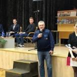 В Химках «Единая Россия» провела презентацию книги школьника о ветеране войны