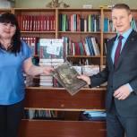 Депутаты-единороссы дарят книги сельским библиотекам