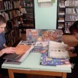 Брединские активисты провели в школах и библиотеках района циклы мероприятий в честь празднования 60-летнего юбилея первого полета человека в космос