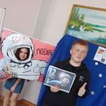 Улыбка Гагарина, космический хлеб и история покорения космоса- единороссы Большой Глушицы отметили   День космонавтики