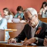 Региональный координатор партпроекта «Историческая память» написал  Диктант вместе  с актерами и студентами