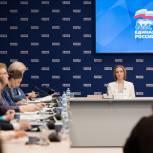 В «Единой России» назвали возможные меры поддержки многодетных семей
