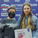 В ЗАТО Светлый подвели итоги конкурса «Мой космос»