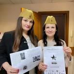 В Западном округе Москвы «Диктант Победы» написали более 500 человек