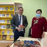 В Кипчаковскую сельскую библиотеку передали новые книги