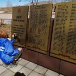 Пермский край присоединился к международному субботнику по очистке мемориалов, посвященных событиям Великой Отечественной войны
