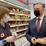 После обращения жителей «Народный контроль» Солнечногорска проверил наличие хлеба в магазине «Магнит»