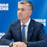Евгений Ревенко: «Единая Россия» обеспечит оперативное закрепление в законодательстве социальных положений Послания