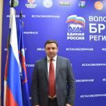 Список кандидатов на участие в предварительном голосовании пополнился известной в России фамилией