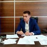 Железнодорожный район: Николай Кузяков провел дистанционный прием граждан