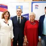В Солнечногорске написали «Диктант Победы»