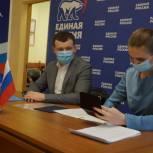 Депутат Дмитрий Жуков подал документы на участие в партийном предварительном голосовании