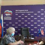 Помощь и поддержка людей старшего поколения была и остается приоритетным направлением работы регионального отделения «Единой России»