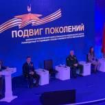 Александр Моор: Наша задача - обеспечить защиту исторической памяти